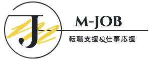 m-job エムジョブ
